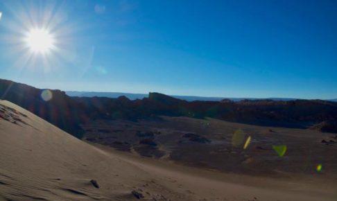 サンペドロアタカマ砂漠